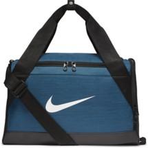 Nike Brasilia (XSmall) Duffel Bag