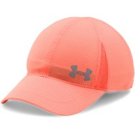 Youth Girls' Under Armour Shadow Cap