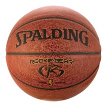 Spalding Rookie Basketball