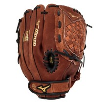 Youth Mizuno Prospect Utility Baseball Glove