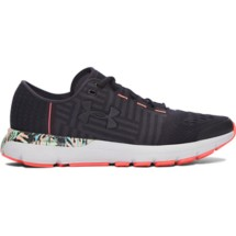 Women's Under Armour SpeedForm Gemini 3 Record-Equipped Running Shoes