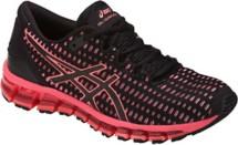 Women's ASICS GEL-Quantum 360 Shift Running Shoes