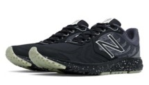 Men's New Balance Vazee Pace V2 Protect Running Shoes