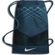 Nike Vapor Training Gym Sack