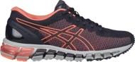 Women's ASICS GEL-Quantum 360 CM Running shoes