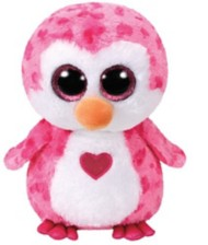 Ty Beanie Boos Juliet - Medium
