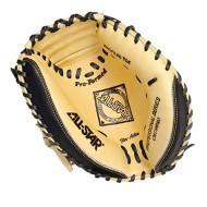 Adult All-Star Pro Advanced Catchers Mitt