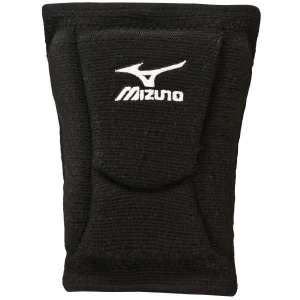 mizuno 2019 volleyball catalog price