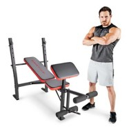 Marcy Pro Standard Bench