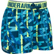 Youth Girls' Under Armour Printed Play Up Short