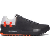Men's Under Armour Horizon RTT Running Shoes