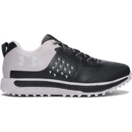 Men's Under Armour Horizon STR Trail Running Shoes