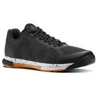 Men's Reebok Crossfit Speed TR 2.0 Training Shoes