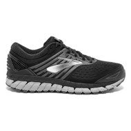 Men's Brooks Beast 18 Running Shoes