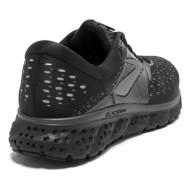 Men's Brooks Glycerin 16 Running Shoes
