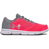 Youth Girls' Under Armour Micro G Rave Running Shoe