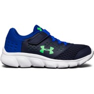 Preschool Boys' Under Armour Micro G Rave Adjustable Closure Running Shoes