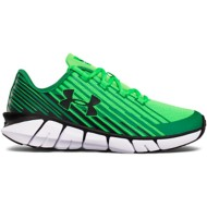 Youth Boys' Under Armour X Level Scramjet Running Shoe