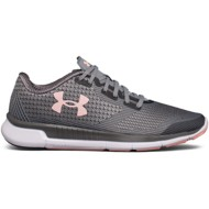 Women's Under Armour Charged Lightning Running Shoe