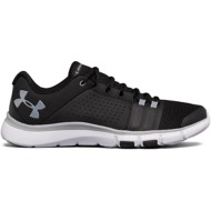 Men's Under Armour Strive 7 Running Shoes