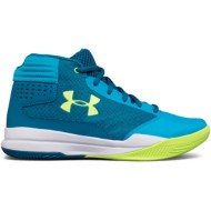 Youth Girls' Under Armour Jet 2017 Basketball Shoes