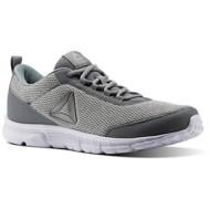 Men's Reebok Speedlux 3.0 Running Shoes