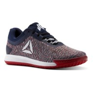 Men's Reebok JJ II Low Training Shoes