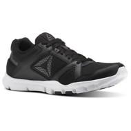Men's Reebok Yourflex Train Training Shoes
