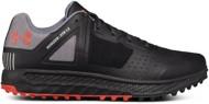 Men's Under Armour Horizon STR 1.5 Running Shoes