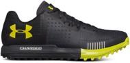 Men's Under Armour Horizon RTT Running Shoes