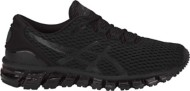 Men's ASICS Gel-Quantum 360 Shift MX