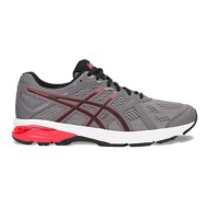 Men's ASICS GT-Xpress Running Shoes