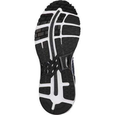 Chaussure de course Chaussure à pied ASICS Metarun 4227 pour pied femme 5c4f865 - sbsgrp.website
