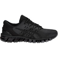 Men's ASICS Gel-Quantum 360 4 Running Shoe