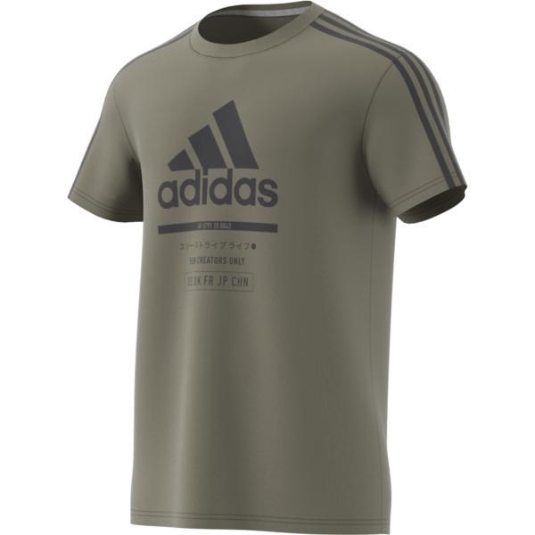 e104624aa24b Men s adidas Classic International T-Shirt