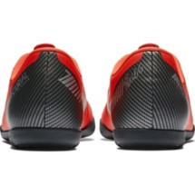 Grade School Nike CR7 Jr. VaporX 12 Club Indoor/Court Soccer Shoes