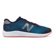 Gradeschool Boys New Balance K_ARNv1 Running Shoes
