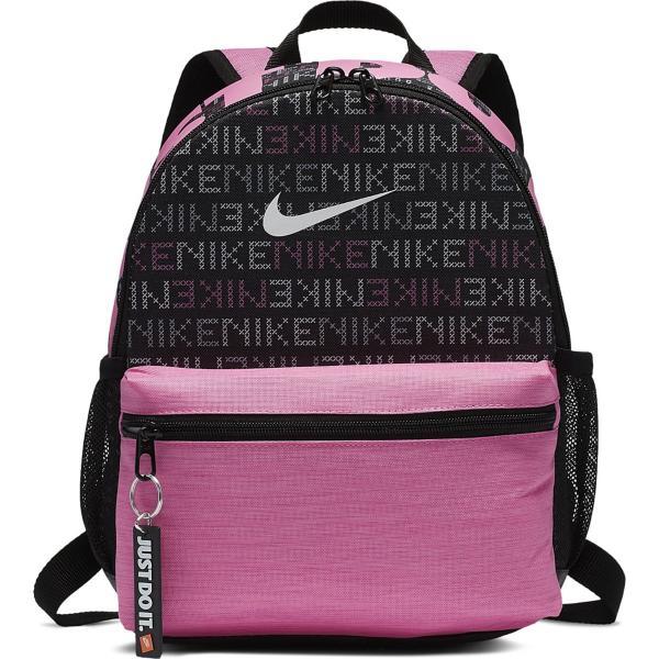 b9131bea0b199 Black China Rose White Tap to Zoom  Nike Brasilia Just Do It Training  Backpack