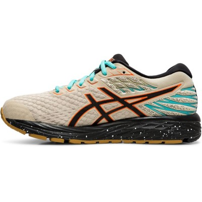 sale retailer df13f 8d534 Women's ASICS Gel-Cumulus 21 Running Shoes