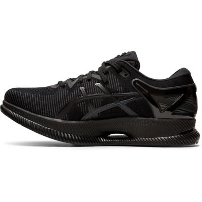 536475f3 Men's ASICS Meta Ride Running Shoes