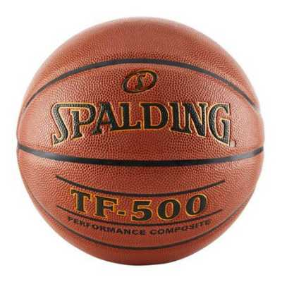 Spalding NBA Training Aid 3 Pound Basketball