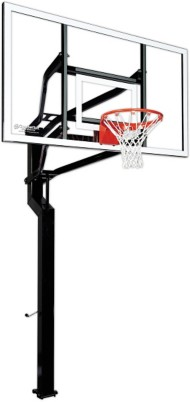 Goalsetter MVP Basketball System