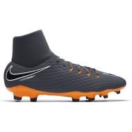 Men's Nike Phantom 3 Academy Dynamic  DF Soccer Cleats
