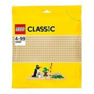 LEGO Classic Foundation Plate