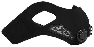 Training Mask 2.0 Blackout