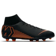 Men's Nike Superfly 6 Club MG Soccer Shoes