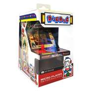 Dream Gear Micro Arcade Dig Dug