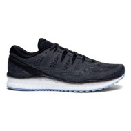 Men's Saucony Freedom ISO 2 Running Shoes