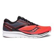 Men's Saucony Kinvara 9 Running Shoes