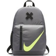 Youth Nike Elemental Backpack